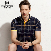 new mercerizing printing men's polo t shirt China wholesale