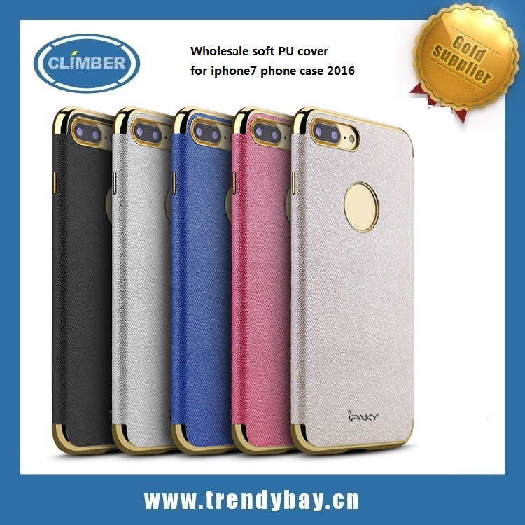 Wholesale soft PU cover for iphone7 phone case 2016
