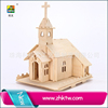 Toywins church wooden natural craft 3d jigsaws puzzle toys