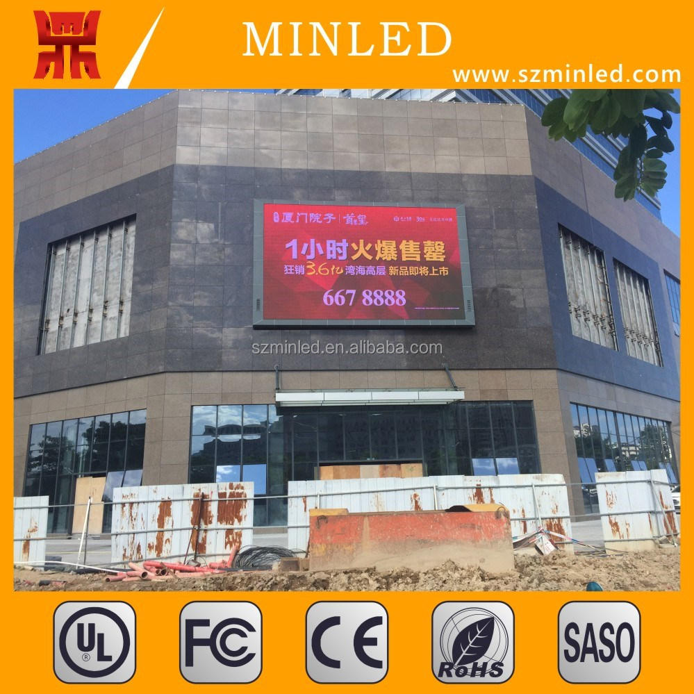 led light box advertising outdoor advertising led display banner prices led street advertising screen IP66