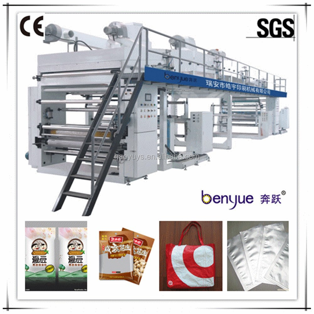 dry coating & laminating machine