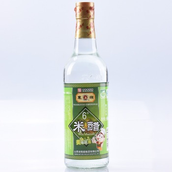 Tasty Taiyuan local Rice mellow glass bottleWhite Vinegar 6 Degree