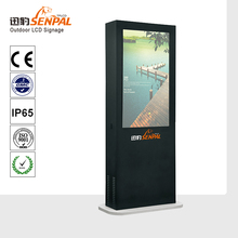 high bright sun readable 47inch outdoor digital signage display stands lcd watch module