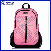 Fashion designer bag quality teenager school bag, custom teens high class student school bag