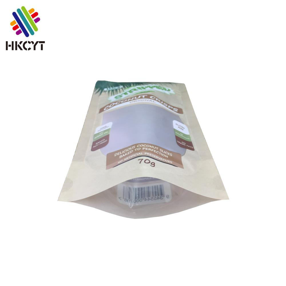 Custom Logo Printed Ziplock Stand Up Packaging Pouch Bags For Body Scrub
