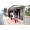 Linso bus station outdoor LED billboard