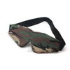 Sexy Army Green Eye Mask Blinder Blindfold Nightwear Costume Sex Toy New