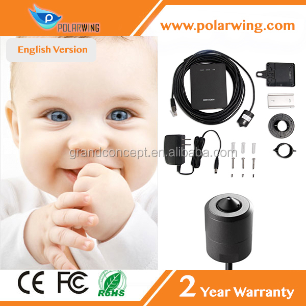 2017 hot sell CE approved DS-2CD6412FWD-10 wireless night vision recording video pinhole hidden video camera child from China