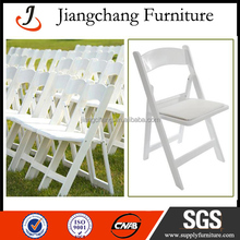 Wedding Furniture Hire Foled ChairJC-H78