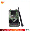 New HD 720P scout guard SG550M 940nm blue IR LED digital hunting stealth camera