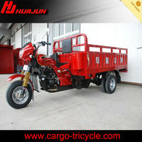 heavy loading good price of hj tricycle 4 wheeler