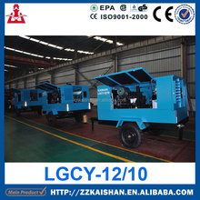 Hot Selling 390 cfm Portable Diesel Screw Air Compressor With Good Quality And Reasonable Price