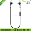 Really competitive mini wireless bluetooth earphone