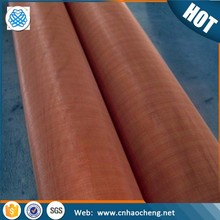 Ultra fine micro copper/phosphor bronze wire mesh screen