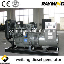 weichai used small diesel generator for sale