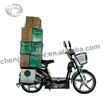 2016 hot sale electric bicycle cargo china factory