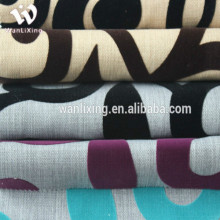 Flocked Linen Like Sofa/Curtain Fabric,100 Polyester Linen Like Sofa Fabrics,Wholesale Home Textile Manufacturer