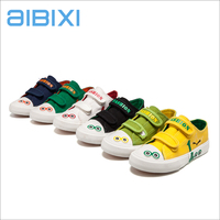 AIBIXI Wholesale Kids Buckles Straps Lovely