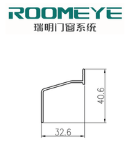 Easy and assembly aluminium profile for door and window frame aluminium extrusion profile