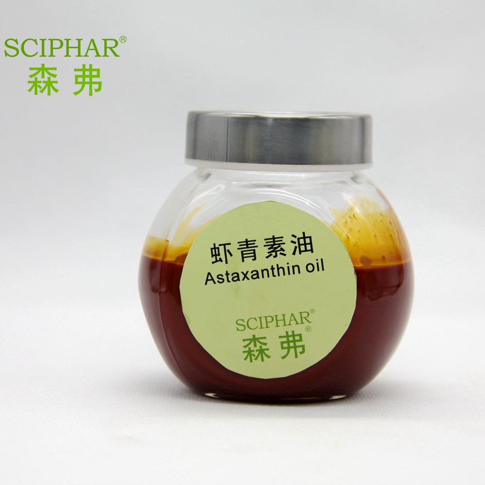 2012 hot sales! Astaxanthin oil