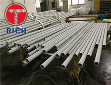 stainless heat exchanger tube 304