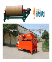 mineral dry magnetic separator/separation machine/metal cleaning machine