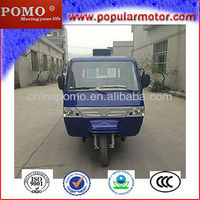 High Quality 2013 Best Closed Cabin Gasoline Motorized New Cheap Popular Cargo 300CC China 3-Wheel Scooter