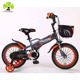Carbon fiber children mountain bike/four-wheeled baby bicycle factory direct sale