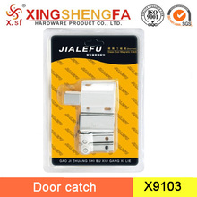 Magnet door catch plastic ball catch X9103