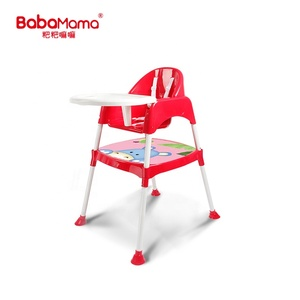 China nice price Babamama brand blue green red level 5 PP materials baby dining high chair