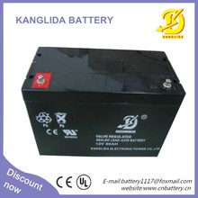 12 volt lead acid battery with big high quality current