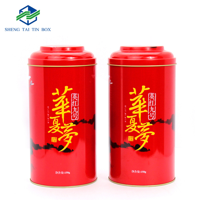 Tea tin jars with lids round metal tin canisters wholesale tin packing