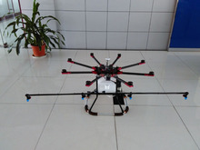 Customize programing carbon fiber solar drone uav frame for quadcopter drone and accetp oem odm obm