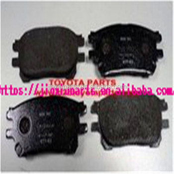 Machine ZRE152/COROLLA 2008 2009 high quality China manufacturer brake pad 04465-28490 For brake pads with certificate