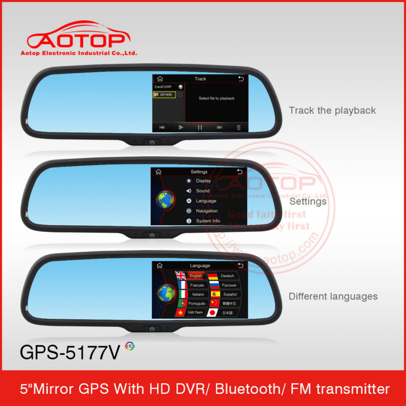 5 Inch Car Mirror GPS Receive With Bluetooth,FM Transmitter,MP5,DVR for Lexus Series