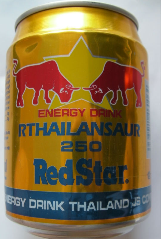 Red Star Energy Drink 250ml