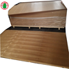 8mm 12mm 19mm plywood china plywood factory