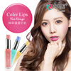 Factory manufacture various fuchsia magick color lipstick