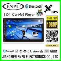 Double Din / 2 Din 7 inch Car Audio Player No DVD
