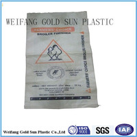used 25kg pp woven fertilizer feed bag