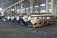 Malic acid Vibration Fluid Bed Dryer,drying machine,drying equipment