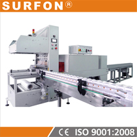 Automatic film shrink sleeve applicator wrapping machine