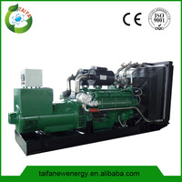 Self running silent the generator on permanent magnets buy