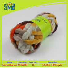 2015 famous brand supplier circular needle knitting roving yarn on balls for Icelandic sweaters or hats