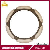 3D style beige suede steering wheel cover (10 years exprience)