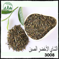 High Mountain Gmp Factory Supply Green Tea Saponin