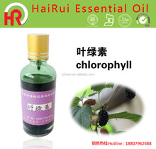 No mini order OEM/ODM liquid chlorophyll where to buy SPA INC. MASSAGE OILS