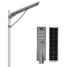 High Lumen IP65 Outdoor Solar Street LED Light Integrated Solar LED Street Light With Battery Backup 50W 70W 100W