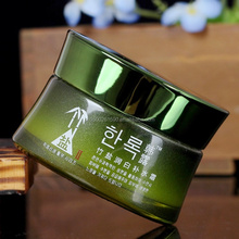 50g Korean Bamboo Salt Whitening Hydrating Cream Moisturizing Spots Remove Face Moist Cream J08018