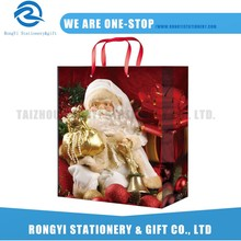 Christmas Gift Paper Bag with Ribbon Handle
